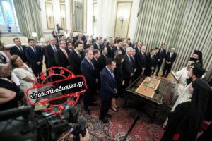 Όταν το Προεδρικό Μέγαρο γέμισε ψαλμωδίες