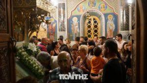 ΧΙΟΣ: Πλήθη λαού στην Αγία Μαρκέλλα