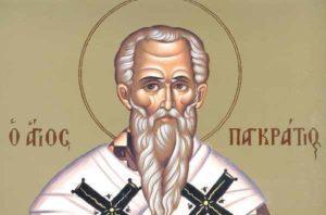 9 Ιουλίου- Γιορτή σήμερα: Του Αγίου Ιερομάρτυρος Παγκρατίου