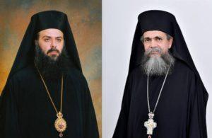 ΚΥΠΡΟΣ : Κλήρος και λαός θα αναδείξουν τον νέο μητροπολίτη Κιτίου