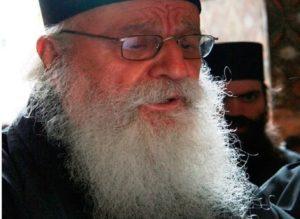 Γέροντας Δανιήλ Κατουνακιώτης: Η μάρτυρας της Αναστάσεως Αγία Μαρία η Μαγδαληνή