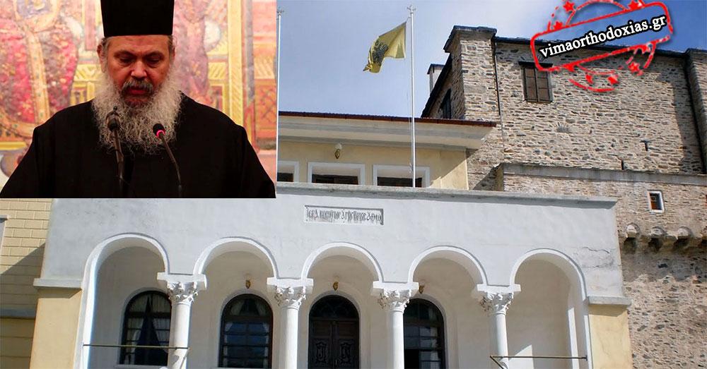 Οι Αγιορείτες καταδικάζουν τις δηλώσεις Νικόδημου περί πρωθυπουργών που εκθέτουν την Ιερά Κοινότητα