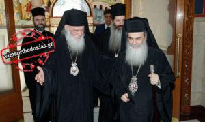 Επιστολή δυσαρέσκειας του Πατριάρχη Ιεροσολύμων στον Ιερώνυμο