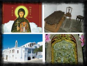 Το κελλί της Αγίας Πελαγίας στην Τήνο – Εδώ επισκέφθηκε η Παναγία τη μοναχή