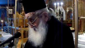 Εκοιμήθη ο Γέροντας Νεκτάριος Μαρμαρινός – Ιδρυτής της Ι.Μ. Αγίου Παταπίου