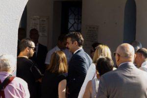 ΜΑΤΙ:  Στο μνημόσυνο των θυμάτων της τραγωδίας ο Κυριάκος Μητσοτάκης