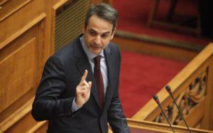 ΒΟΥΛΗ : Τι είπε ο Μητσοτάκης για όσα αλλάζει το νομοσχέδιο για την παιδεία