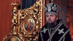 Ο Επιφάνιος δηλώνει ότι ο Απόστολος Ανδρέας είναι ιδρυτής της OCU!