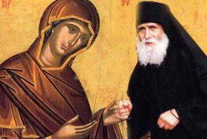 Τι έζησε ο Άγιος Παΐσιος κατά τη νηστεία του Δεκαπενταύγουστου