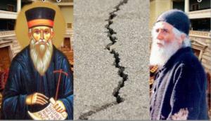 Οσιος Παϊσιος Αγιορείτης : Ο Θεός θα επιτρέψει ένα σεισμό, ένα μεγάλο τράνταγμα