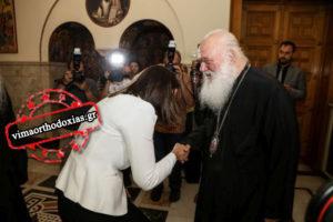 Υπουργός ασπάζεται Αρχιεπίσκοπο και Πρωτοσύγκελλο