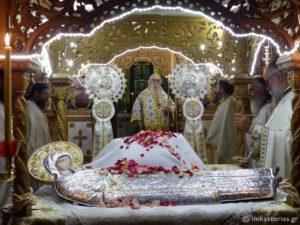 Η ευχή του Καστορίας Σεραφείμ για την κατάσβεση των πυρκαγιών στην Εύβοια