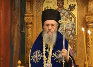 Ο Ναυπάκτου Ιερόθεος διευκρινίζει για το Ουκρανικό ζήτημα