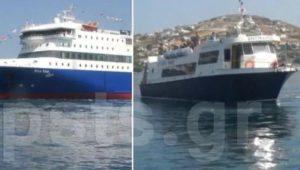 Πλοία αποδίδουν τιμές στην Παναγία την Εκατονταπυλιανή (ΒΙΝΤΕΟ)