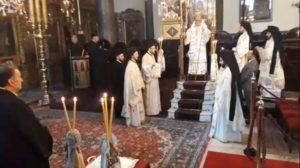 Το ετήσιο Μνημόσυνο του Θεοδωρουπόλεως Γερμανού στο Φανάρι
