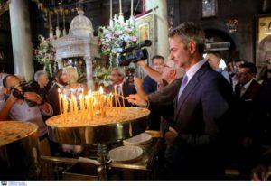 Παναγία Τήνου: Στη Μεγαλόχαρη ο Κυριάκος Μητσοτάκης (ΒΙΝΤΕΟ & ΦΩΤΟ)