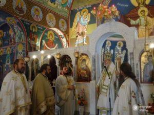 Εορτή του Αγίου Γερασίμου Νοταρά στη Μητρόπολη Κορίνθου (ΦΩΤΟ)