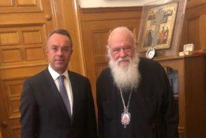 Με τον υπουργό Οικονομικών συναντήθηκε ο Αρχιεπίσκοπος