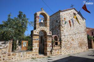 Η μοναδική εκκλησία στην Ελλάδα αφιερωμένη στον Άγιο Διομήδη στη Χίο (ΒΙΝΤΕΟ)