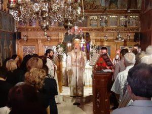 Απόδοση της εορτής της Κοιμήσεως της Θεοτόκου στη Μητρόπολη Χαλκίδας