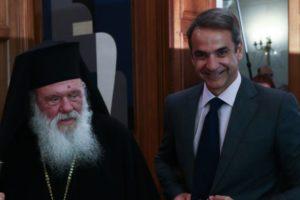 Έκτακτη επίσκεψη του Πρωθυπουργού στον Αρχιεπίσκοπο για τις σχέσεις Εκκλησίας-Κράτους