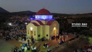 Η Εκκλησία της Παναγίας Μυρτιδιωτίσσης στο Μαλαντρένι Αργολίδος (ΦΩΤΟ)