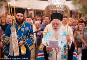 Βεροίας Παντελεήμων: Οι αρετές της Παναγίας