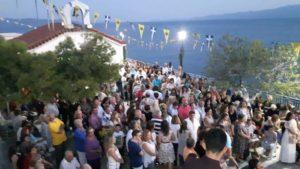 Αλιβέρι: Εορτασμός Αποδόσεως της Κοιμήσεως της Θεοτόκου στην Κακιά  Σκάλα