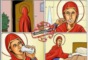 Ένας ακόμα άθλιος επιχειρεί να γελοιοποιήσει την Παναγία – Να παρέμβει εισαγγελέας