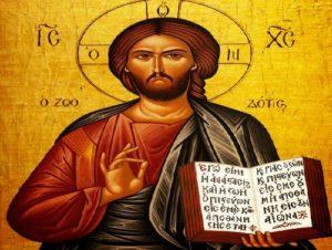 Πώς να βγαίνει στο πεδίο της μάχης ο στρατιώτης του Χριστού