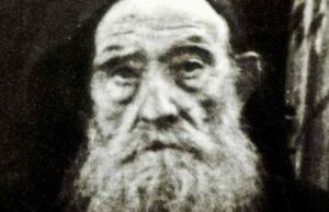 Μοναχός Αρτέμιος Γρηγοριάτης