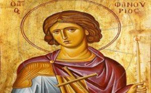 Η εορτή του Αγίου Φανουρίου στον Άγιο Βησσαρίωνα