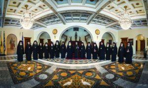 Κύπρος: Κρίσιμη συνεδρίαση της Ιεράς Συνόδου
