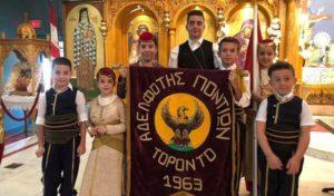 Οι Πόντιοι του Καναδά τιμούν την Παναγία Σουμελά (ΦΩΤΟ)