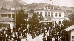 Εκδήλωση της Μητρόπολης Ξάνθης για την απελευθέρωση της πόλης