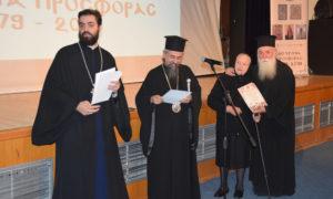 ΚΑΡΠΕΝΗΣΙ: Εκδήλωση αφιερωμένη στο πρόσωπο του ιερέα στο Καρπενήσι
