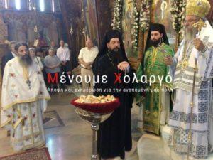 Λαμπρός εορτασμός της Υψώσεως του Τιμίου Σταυρού στον Χολαργό (ΦΩΤΟ)