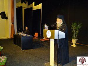 Ι.Μ. Σπάρτης: Η ιερατική διαδοχή συζητήθηκε στο Ιερατικό Συνέδριο (ΦΩΤΟ)