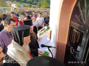 Θυρανοίξια Ιερού Παρεκκλησίου από τον Καρυστίας Σεραφείμ (ΦΩΤΟ)