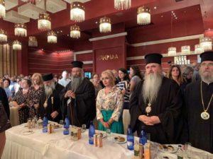 Κατερίνη: Εκδήλωση για την Ιεραποστολή παρουσία τριών Μητροπολιτών (ΦΩΤΟ)