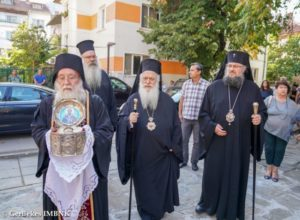 Ο Βεροίας Παντελεήμων στη Μητρόπολη Βράτσας στη Βουλγαρία (ΦΩΤΟ)
