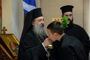 Μητροπολίτης Χρυσόστομος: «Διαμάντι της εκπαίδευσης το Εκκλησιαστικό Λύκειο Πατρών»