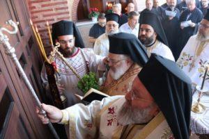 Εγκαίνια Ναού από τον Διδυμοτείχου Δαμασκηνό (ΦΩΤΟ)