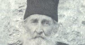 Ιερομόναχος Χρυσόστομος Διονυσιάτης (1860-28 Σεπτεμβρίου 1933)