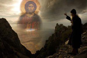 Ξέρεις τι δυνάμεις έρχονται από Ψηλά; Μη φοβάσαι τίποτα!