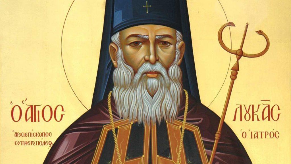 Αποτέλεσμα εικόνας για υποδοχη λειψανων Αγίου Λουκά του Ιατρού