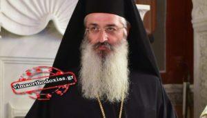 Αλεξανδρουπόλεως Άνθιμος: Η αυτοκριτική μας με αφορμή την απόφαση του ΣτΕ