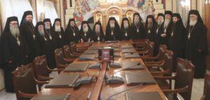 """Εκκλησία Ελλάδος: """"Δεν σταματά η θρησκευτική αγωγή"""""""