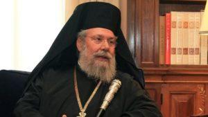 Κύπρου Χρυσόστομος: Κανείς δεν μπορεί να αφαιρέσει σταυρό από μαθητές