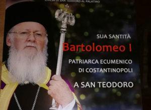 Στη Ρώμη ο Πατριάρχης Βαρθολομαίος
